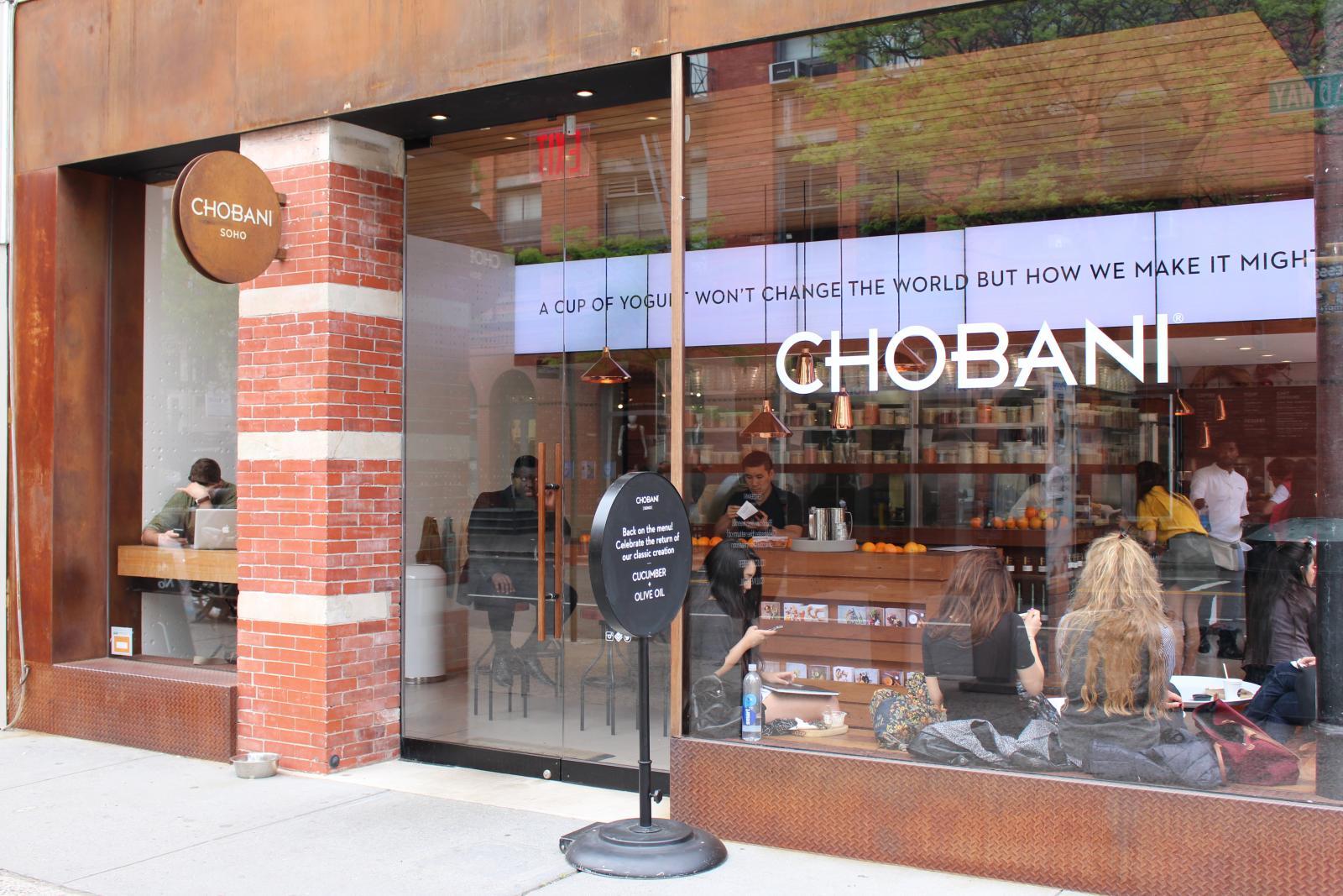 Chobani Yogurt Bar in SoHo