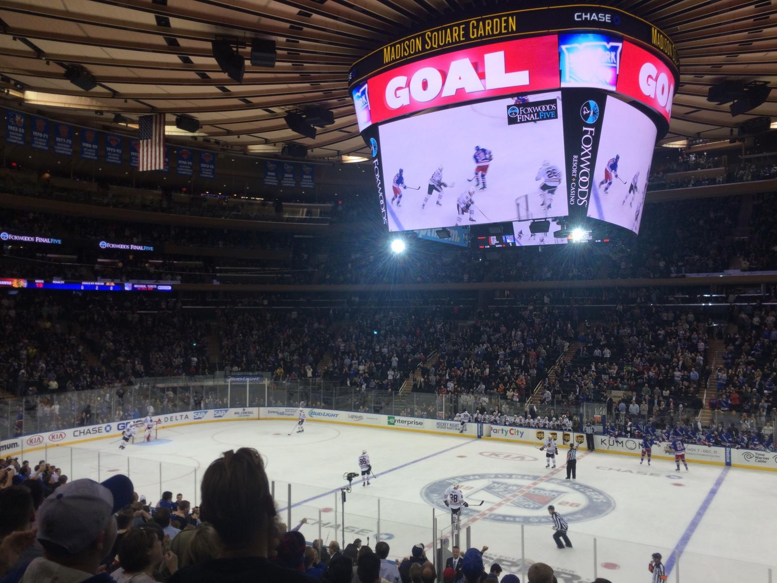 New York Rangers Game Tickets