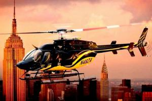 Manhattan Scenic Helicopter Ride