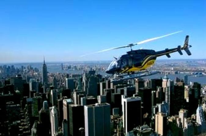 Manhattan Sky Tour