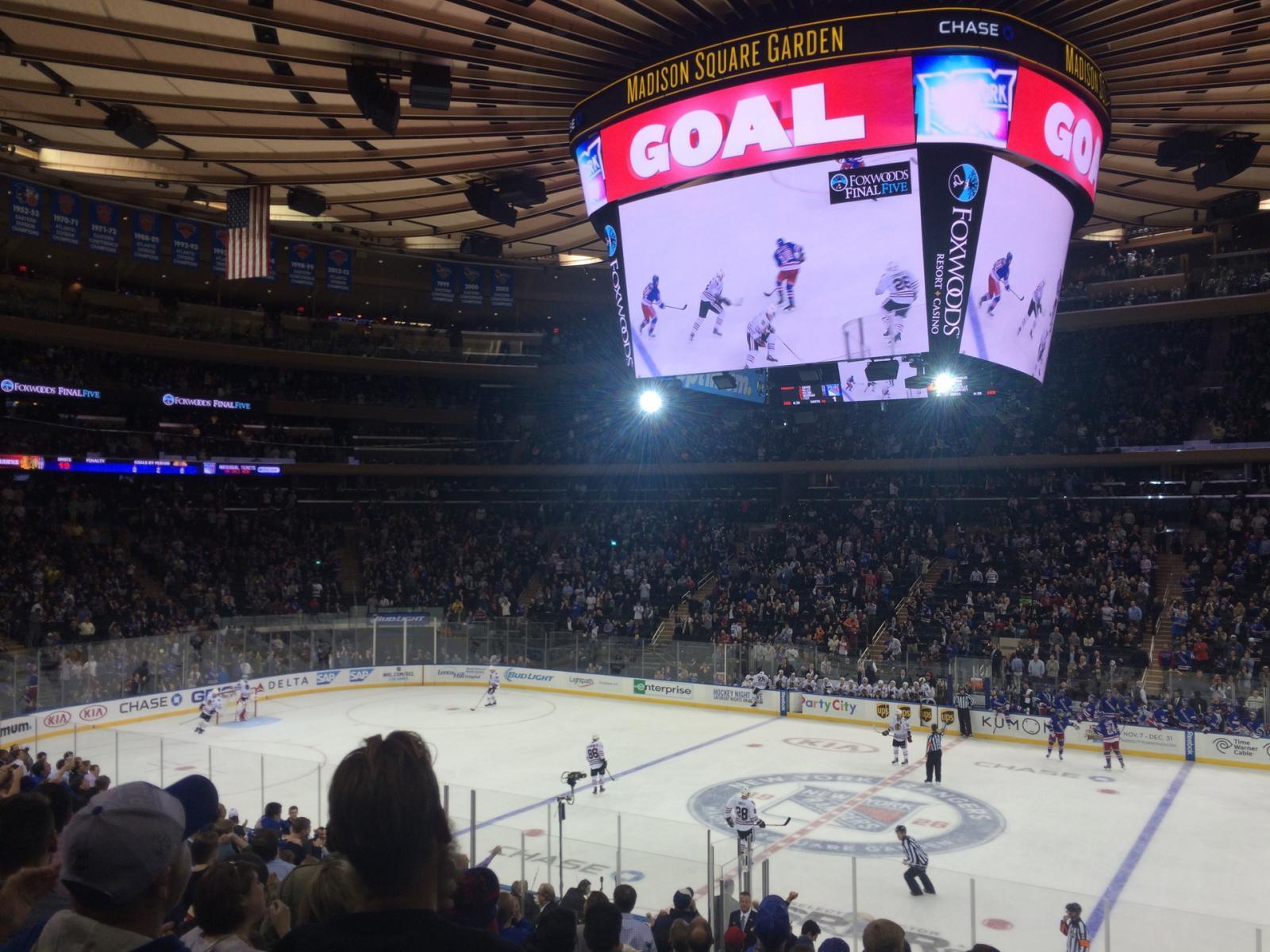 NY Rangers Game