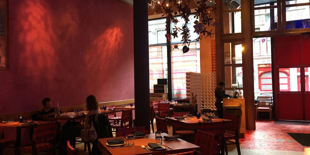 Rosa Mexicano in NYC