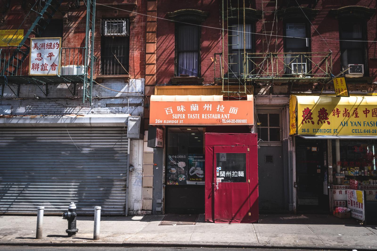 Super Taste NYC in Chinatown